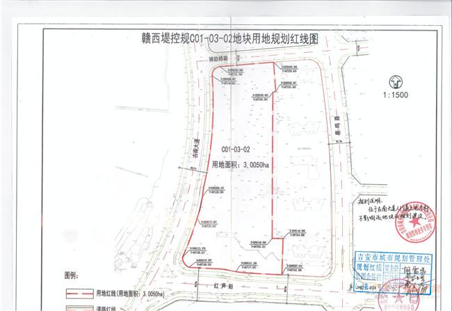地块规划红线图-吉安房产网