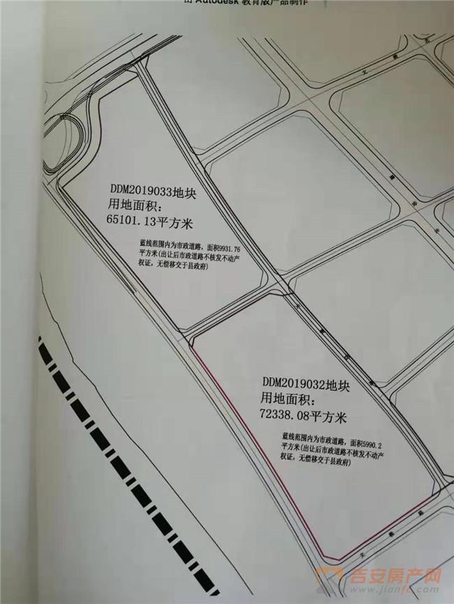 DDM2019032地块红线图-吉安房产网