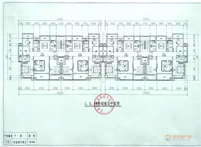 安置楼1#楼标准层平面图-吉安房产网