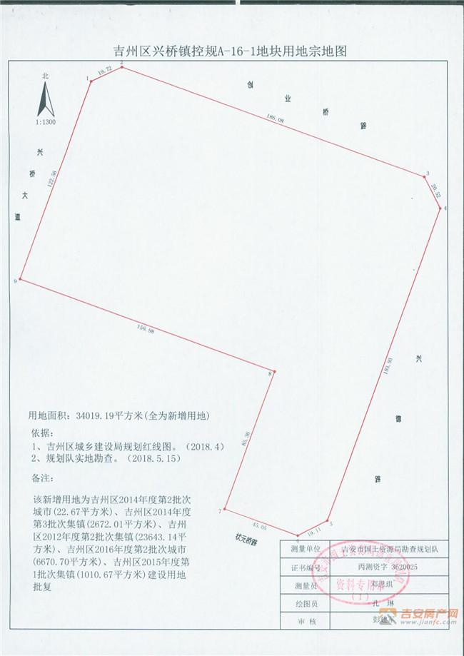 地块宗地图-吉安房产网