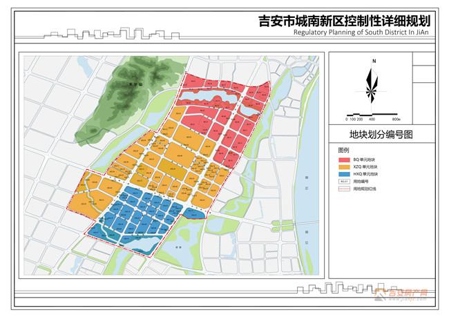 城南新区地块划分编号图-吉安房产网