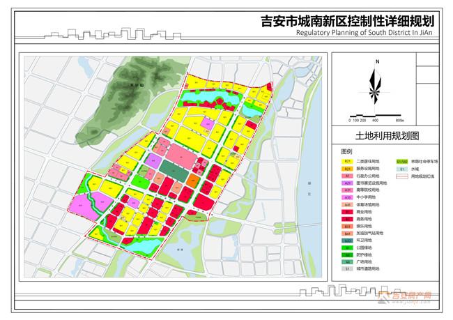 城南新区土地利用规划图-吉安房产网