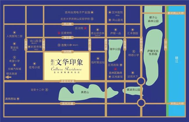 越兴·文华印象区位图-吉安房产网