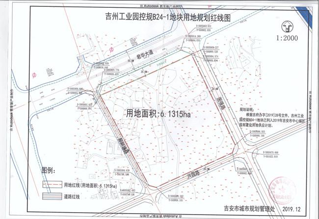 吉安房产网-吉州工业园区控规B24-1地块红线图