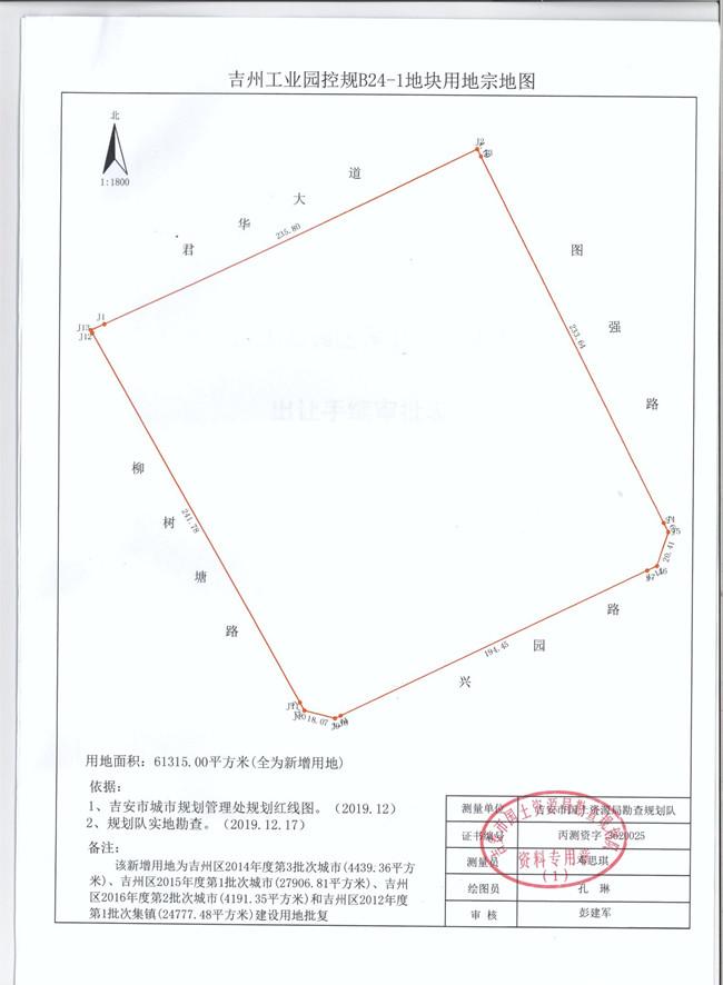 吉安房产网-吉州工业园区控规B24-1地块宗地图
