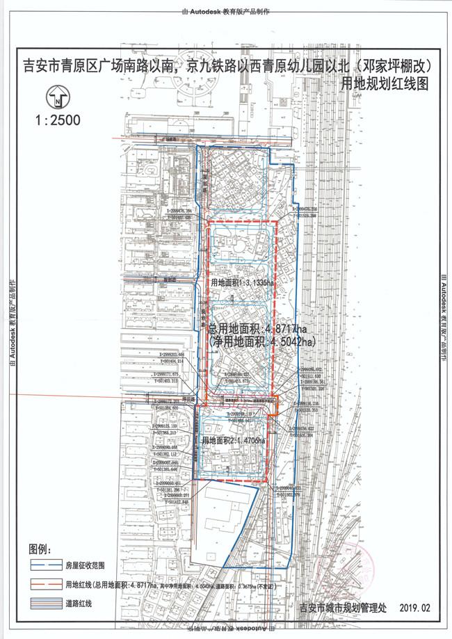 吉安房产网-邓家坪棚改地块红线图