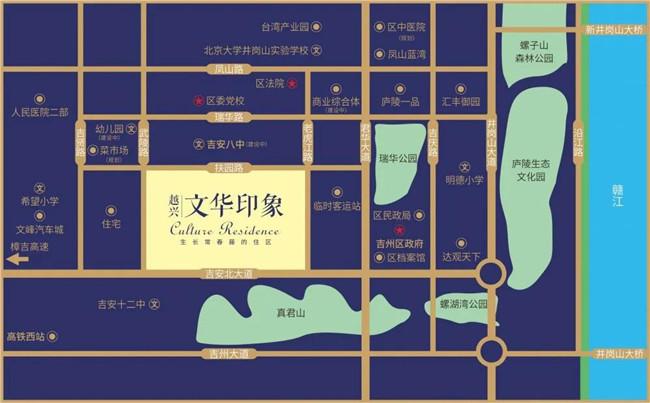 吉安房产网-文华印象交通图