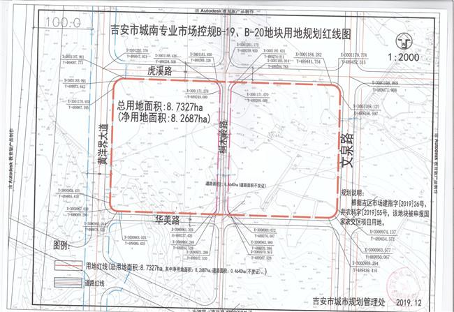 吉安房产网-城南专业市场红线图