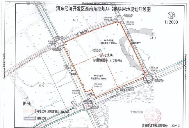 吉安房产网-河东经济开发区A4-2地块红线图