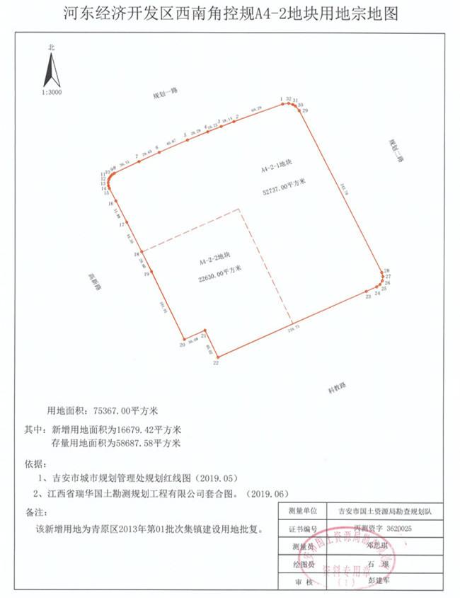 吉安房产网-河东经济开发区A4-2地块宗地图