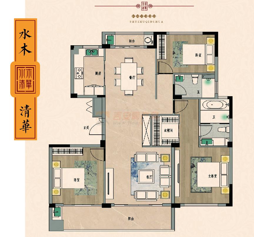 水木清华户型图-吉安房产网